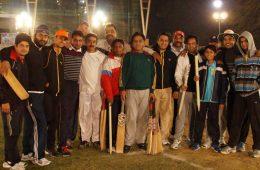 RG Cricket Club