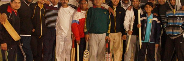RG Cricket Club