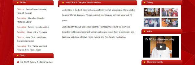Dr. S.K. Joshi Clinic