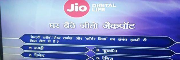 Ghar Baitho Jeeto Jackpot Question(Today question)-Thursday-12th October – KBC
